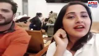 कब है मलेशिया और दुबई में खेसारी लाल यादव काजल राघवानी का शो
