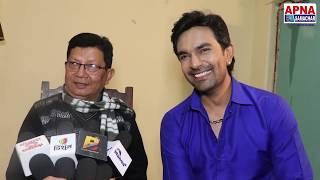 भोजपुरी फिल्म काजल के बारे क्या बोले आदित्य मोहन