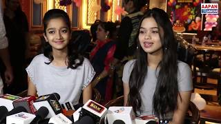Interview || Film Maker Vikram Sandhu Doughter ||Karlin Sandhu || First birthday Celebration