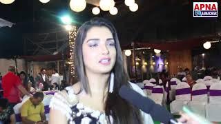 आम्रपाली दुबे क्या बोली सीमा सिंह की शादी के बारे में