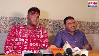 Bollywood Actor Parth singh Chauhan & Producer Harvind singh Chauhan Celebrates Holi Family.