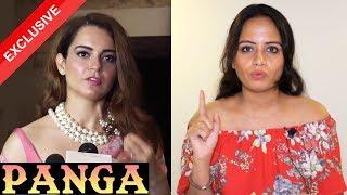 Smita Tambe Talks About Her Upcoming Film PANGA With Kangana Ranaut