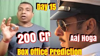 Bharat Movie Box Office Prediction Day 15 l It May Touch 200 Cr Today