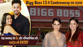 Bigg Boss 9 CONTESTANTS LIST LEAKED | Guess Who are in it