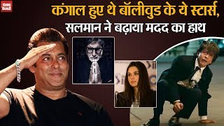 Bollywood Celebrities Who Went Bankrupt