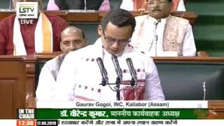 Gaurav Gogoi takes oath as a member of 17th Lok Sabha