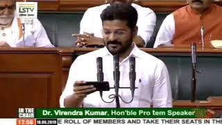 Anumala Revanth Reddy takes oath as a member of 17th Lok Sabha