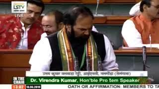 Uttam Kumar Nalamada Reddy takes oath as a member of 17th Lok Sabha