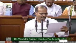 Adhir Ranjan Chowdhury takes oath as a member of 17th Lok Sabha