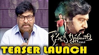 Kousalya Krishnamurthy Movie Teaser Launch By Mega Star Chiranjeevi
