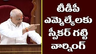 Speaker Warning to TDP MLA's | AP Assembly 2019 | Cm Jagan | Chandrababu Naidu | Top Telugu TV