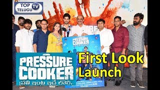 Pressure Cooker First Look Launch | Malli Raava Preethi Asrani | Top Telugu TV