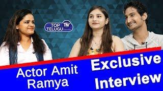 Actor Amit and Actress Ramya Pasupuleti Interview | 1st Rank Raju | First Rank Raju Movie Telugu