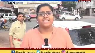 Ahmedabad: સ્કૂલ વાનમાંથી બાળક પટકાતા તંત્ર સફાળુ જાગ્યું - Mantavya News
