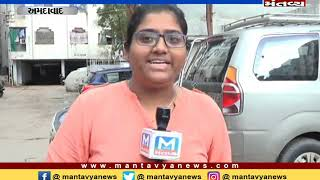 Maru Mantavya (18/06/2019) - Mantavya News
