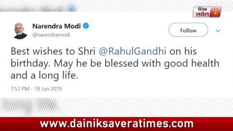 49 Years के हुए Rahul, PM Modi ने Tweet कर Birthday की दी बधाई