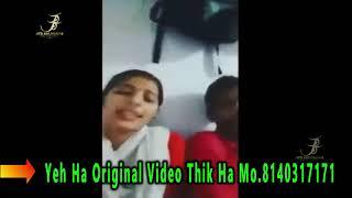 II Thik Ha II Khesari Lal Yadav ने यह विडियो देख के गये थे ठीक है के गीत Original Video Thik Ha