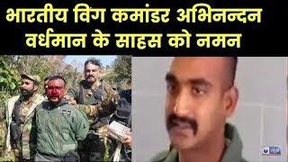 India Demands 'Safe Return' Of Air Force Pilot Abhinandan Varthaman Captured By Pakistan