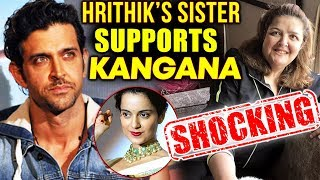 Hrithik Roshans Sister Supports Kangana Ranaut | Shocking New
