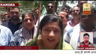 इन्दौरा भाजपा ने जे.पी नड्डा के राष्ट्रीय अध्यक्ष बनने पर बांटे लड्डू