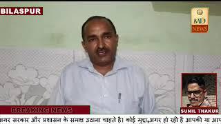 जेपी नड्डा को कार्यकारी राष्ट्रीय अध्यक्ष भाजपा का बनाए जाने पर जिला बिलासपुर में जश्न का माहौल