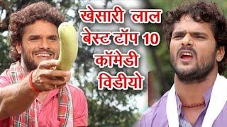 #Comedy Video ~ Balam Ji Love You || #Khesari Lal Yadav , #Akshara Singh - Best Funny Comedy 2018