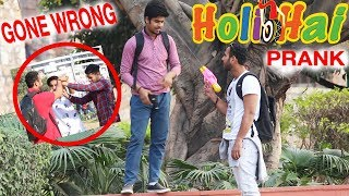 Holi Prank 2019 | Anbteam | Holi Special