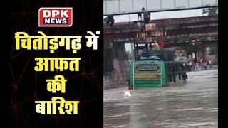चित्तौड़गढ़ में बारिश के बाद लोगों का हुआ बुरा हाल