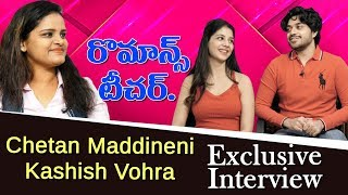 Hero Chetan Maddineni & Kashish Vohra Interview | 1st Rank Raju Movie | Telugu Latest Interviews