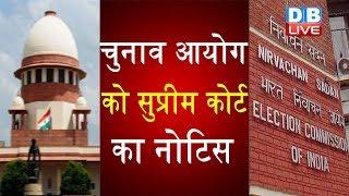 चुनाव आयोग को Supreme Court का नोटिस | गुजरात राज्यसभा चुनाव पर फंसा पेंच |#