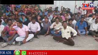 MGM HOSPITAL WARANGAL ''AGILE'' SECURITY STAFF STRIKE FOR NOT PAYING SALARY