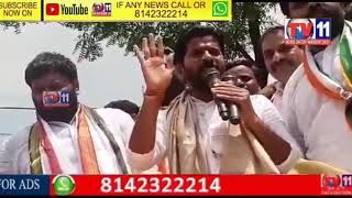 CONGRESS MALKAJGIRI MP CANDIDATE REVANTH REDDY ELECTION CAMPAIGN AT QUTHBULLAPUR
