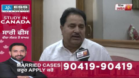 Video- OP Soni ने Bureaucrats पर निकली भड़ास, Department बदलने के लिए ठहराया ज़िम्मेवार