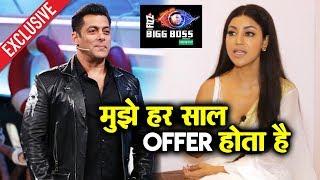 Debina Bonnerjee Reaction On Doing Bigg Boss 13 | Salman khan Show
