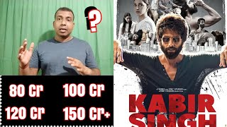 Kabir Singh Lifetime Box Office Prediction? What Do You Think