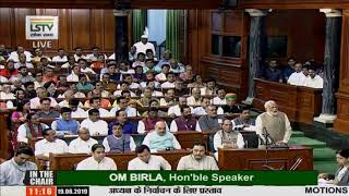 PM Shri Narendra Modi felicitates new Lok Sabha Speaker in Parliament