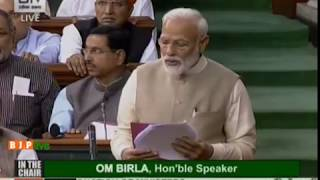 Prime Minister Shri Narendra Modi introduces his council of Ministers to the Parliament of India