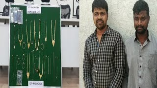 2 Bank Robbers Got Arrested By | Gold And Other Property Seized | @ SACH NEWS |