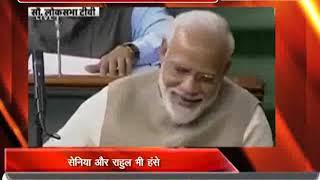 मंत्री रामदास अठावले का वो भाषण जिसे सुनकर पीएम मोदी और राहुल हँसते हँसते पेट पकड़ लिए
