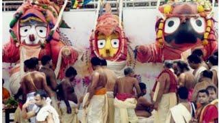 ଦେବସ୍ନାନ ପୁର୍ଣିମା - ସ୍ନାନ ଯାତ୍ରା || Debasnana Purnima || Snana Yatra.
