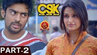 CSK Part 2- Latest Telugu Full Movies - Sharran Kumar, Jai Quehaeni