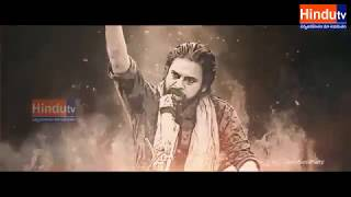 power star Pawan kalyan janasena party song