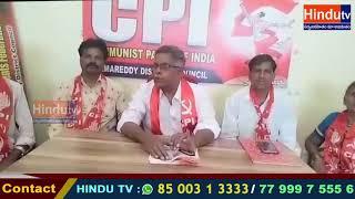 కామారెడ్డి జిల్లా కేంద్రంలో సీపీఐ కార్యాలయంలో సమావేశం