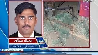Surendranagar: SBIના ATMમાં અજાણ્યા શખ્સોએ કરી તોડ ફોડ