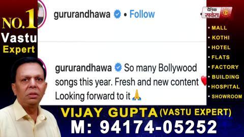 Guru Randhawa ਵੀ ਕਰ ਰਿਹਾ Bollywood ਵਾਸਤੇ ਨਵੀ ਤਿਆਰੀ  l Dainik SaveraGuru Randhawa ਵੀ ਕਰ ਰਿਹਾ Bollywood ਵਾਸਤੇ ਨਵੀ ਤਿਆਰੀ  l Dainik Savera