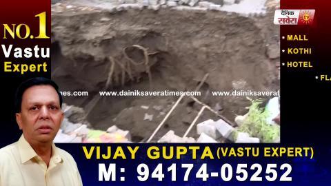 Amritsar के Mall Road पर फिर से पड़ा सड़क में बड़ा खड्डा, प्रशासन की खुली पोल