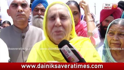 Exclusive : Fatehveer की अंतिम Ardaas में पहुंची Bhagwant Mann की मां का सरकार पर फूटा गुस्सा