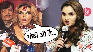 Rakhi Sawant Reaction On Sania Mirza Trolling | India v/s Pakistan World Cup 2019