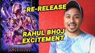 Avengers Endgame Releasing Again | Rahul Bhoj Excitement | What Will Be The END Credits?