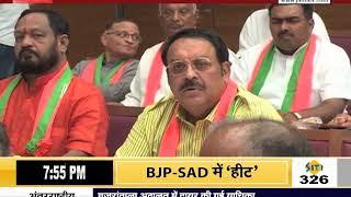 अपनी जमीन को मजबूत करने में जुटी BJP